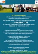 July Shabbaton
